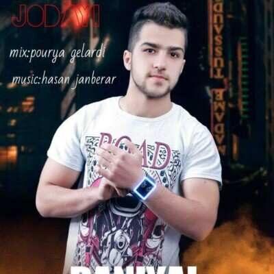 Danial Rashid Poor – Jodaei 400x400 - دانلود آهنگ مازنی دانیال رشیدپور جدایی