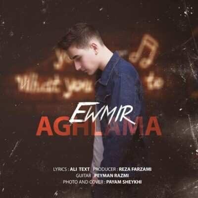 Ewmir – Aghlama 400x400 - دانلود آهنگ ترکی اومیر آغلاما
