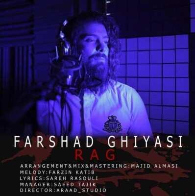 Farshad Ghiasi Rag - دانلود آهنگ فرشاد قیاسی رگ
