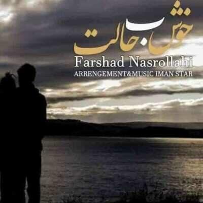 Farshad Nasrollahi – Khosh Behalet 400x400 - دانلود آهنگ جنوبی فرشاد نصراللهی خوش بحالت