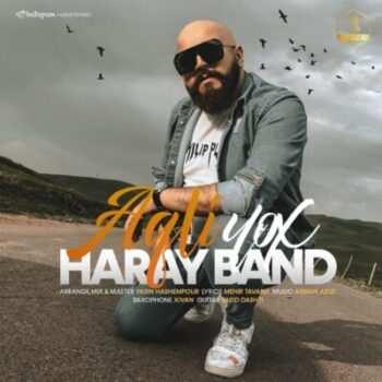 Haray Band 350x350 - دانلود آهنگ کردی فربد رحیمی و حامیم باوانکم باوانم