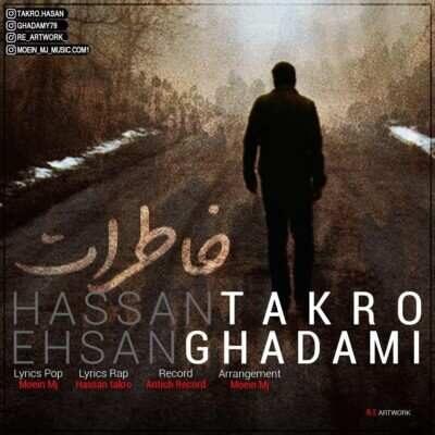 Hasan Takro Fit. Ehsan Ghadami – Khaterat 400x400 - دانلود آهنگ کردی حسن تکرو و احسان قدمی خاطرات
