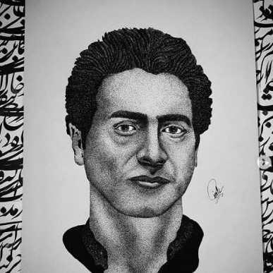 Homayoun Shajarian - دانلود آهنگ همایون شجریان رگ خواب