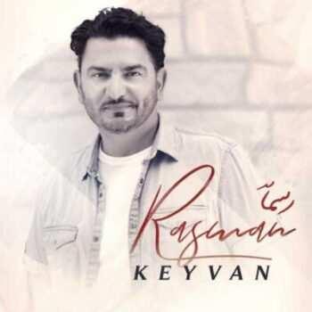 Keyvan – Rasman 350x350 - دانلود آهنگ محسن چاوشی هم گناه