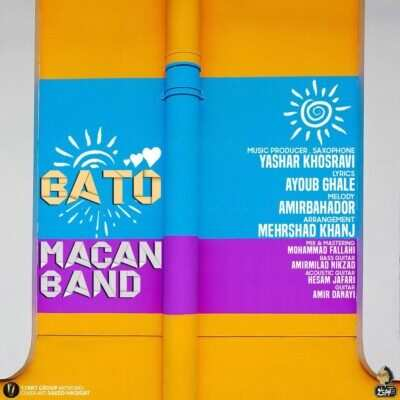Macan Band 400x400 - دانلود آهنگ جدید ماکان بند با تو