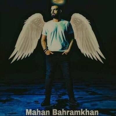 Mahan Bahramkhan2 400x400 - دانلود آهنگ ماهان بهرام خان چیا بش گفتی