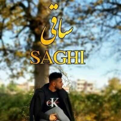 Mojtaba Saeedi – Saghi 400x400 - دانلود آهنگ مازنی مجتبی سعیدی ساقی