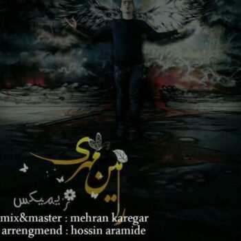 Ramin Mehri 1 350x350 - دانلود آهنگ ترکی ابراهیم علیزاده سیندیرین قیزلار