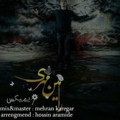 Ramin Mehri 1 400x400 - دانلود آهنگ مازنی رامین مهری گل باغ