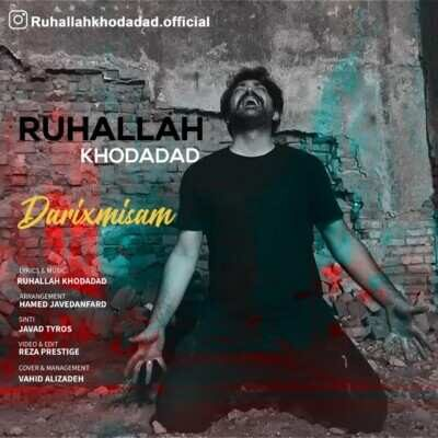 Ruhallah Khodadad – Darixmisam 400x400 - دانلود آهنگ ترکی روح الله خداداد داریخمیشام