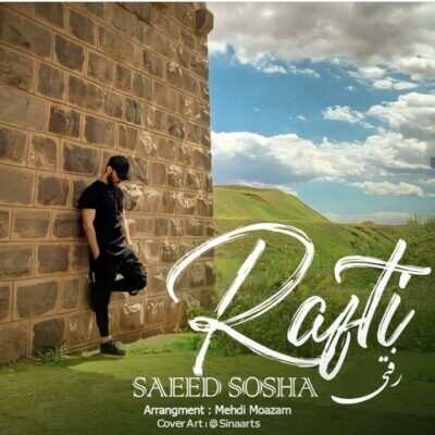 Saeed Sosha 400x400 - دانلود آهنگ سعید سوشا رفتی