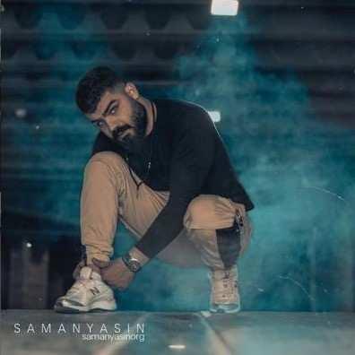 Saman Yasin 1 - دانلود آهنگ سامان یاسین سندروم قلب بیقرار