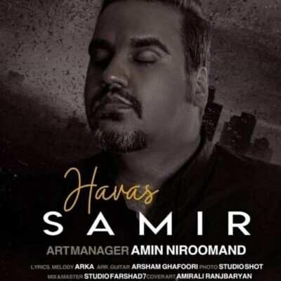 Samir Hashemi 400x400 - دانلود آهنگ جنوبی سمیر هاشمی حواس