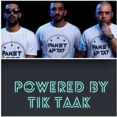 Tik Taak 400x400 - دانلود آهنگ تیک تاک شل تکون