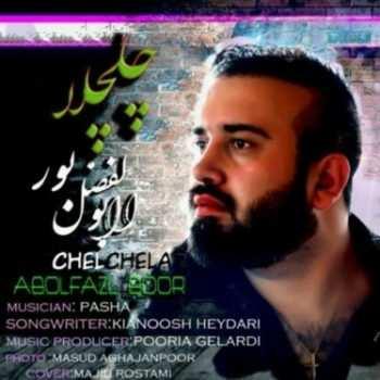 Abolfazl Bor – Chelchela 350x350 - دانلود آهنگ بهنام کمالوند هه دته خال و سر زنج