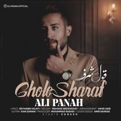 Ali Panah – Ghole Sharaf 400x400 - دانلود آهنگ علی پناه قول شرف