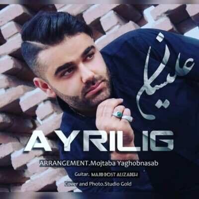 Alisan – Ayrilig 400x400 - دانلود آهنگ ترکی علیسان آیریلیق
