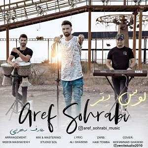 Aref Sohrabi - دانلود آهنگ مازنی عارف سهرابی لوسِ دتر