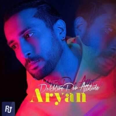 Aryan 400x400 - دانلود آهنگ آرین دختر پر اتیتود