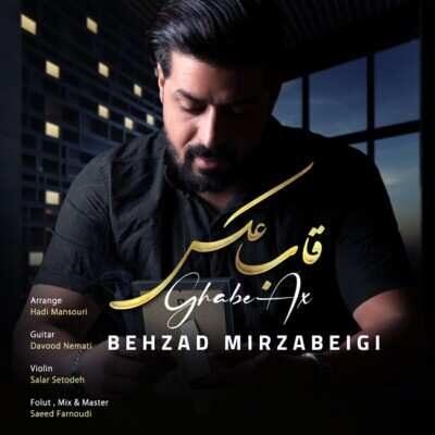 Behzad Mirzabeigi 1 400x400 - دانلود آهنگ بهزاد میرزابیگی قاب عکس