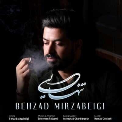 Behzad Mirzabeigi 400x400 - دانلود آهنگ بهزاد میرزابیگی تنهایی