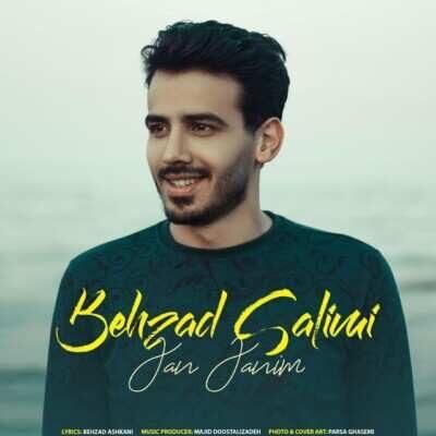 Behzad Salimi – Jan Janim 400x400 - دانلود آهنگ بهزاد سلیمی جان جانیم