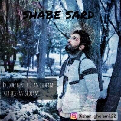 Bizhan Gholami 400x400 - دانلود آهنگ بیژن غلامی شب سرد