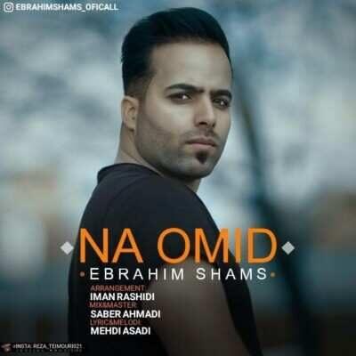 Ebrahim Shams Na Omid 400x400 - دانلود آهنگ کردی ابراهیم شمس نا امید