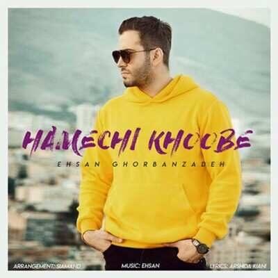 Ehsan Ghorbanzadeh Hamechi Khoobe 400x400 - دانلود آهنگ جدید احسان قربان زاده همه چی خوبه