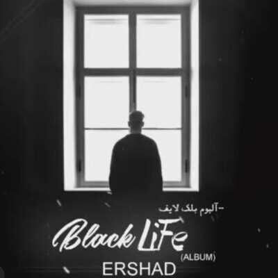 Ershad 400x400 - دانلود آهنگ ارشاد زندگی سیاه