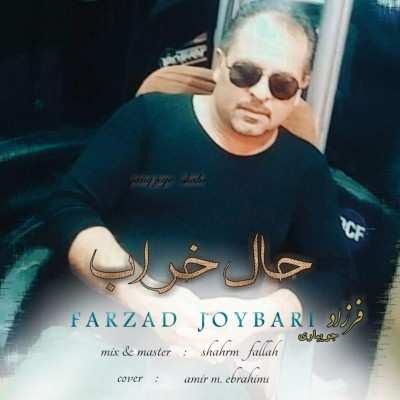 Farzad Joybari – Hal Kharab - دانلود آهنگ مازنی فرزاد جویباری حال خراب