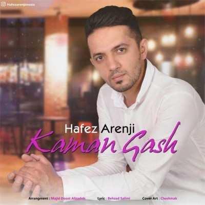 Hafez Arenji Kaman Gash - دانلود آهنگ ترکی حافظ ابراهیمی کمان قاش