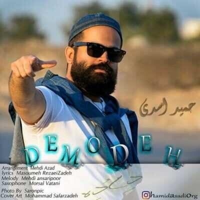 Hamid Asadi – Demodeh 400x400 - دانلود آهنگ حمید اسدی دموده