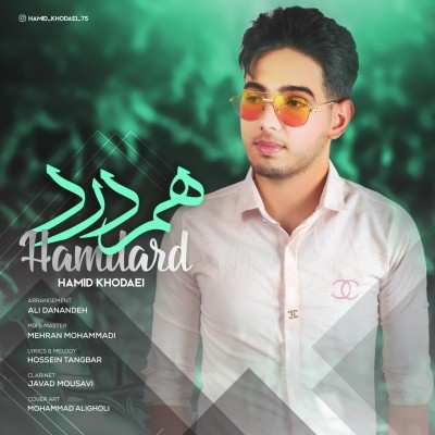 Hamid Khodaei – Hamdard - دانلود آهنگ ترکی حمید خدایی هم درد