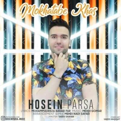 Hoseinn 400x400 - دانلود آهنگ حسین پارسا مخاطب خاص