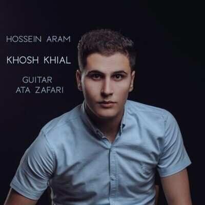 Hossein Aram 400x400 - دانلود آهنگ جدید حسین آرام خوش خیال