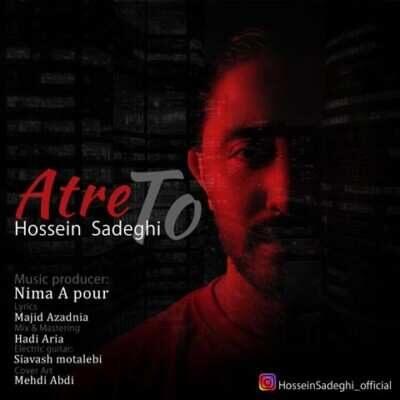 Hossein Sadeghi 400x400 - دانلود آهنگ حسین صادقی عطر تو