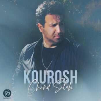 Kourosh 350x350 - دانلود آهنگ شهاب تیام این روزا بهتر از همیشم دلواپس چیزی نمیشم