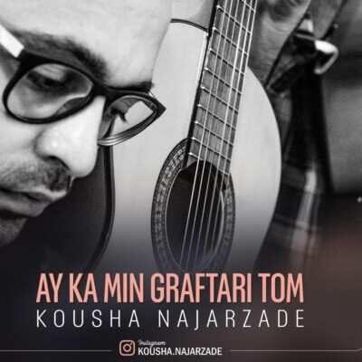 Kousha Najarzade 400x400 - دانلود آهنگ کردی کوشا نجار زاده ئەی کە من گرفتاری توم