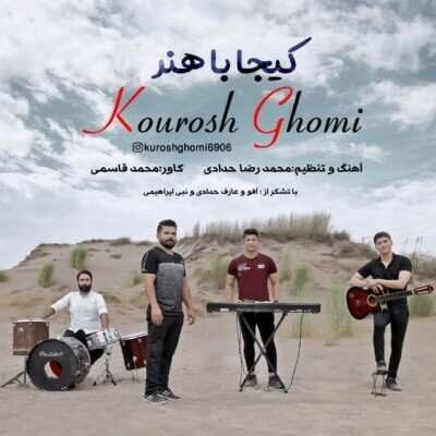 Kurosh Ghomi 400x400 - دانلود آهنگ مازنی کوروش قمی کیجا با هنر