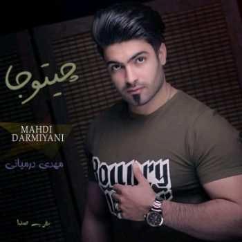 Mahdi Darmiani – Chit Ja 350x350 - دانلود آهنگ مازنی احسان رستمی پسر