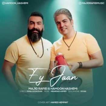 Majid Rafiei Ft Hamoon Hashemi – Ey Jaan 350x350 - دانلود آهنگ ساجد رازدار مثل هستی