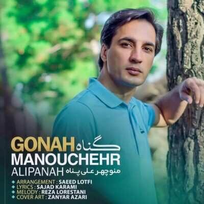 Manouchehr Alipanah 400x400 - دانلود آهنگ کردی منوچهر علی پناه گناه