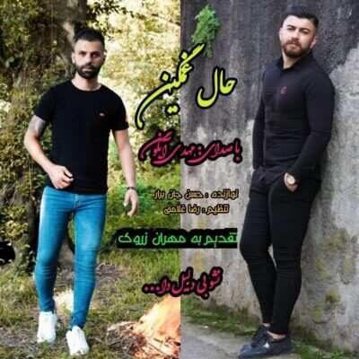 Mehdi Abgon – Hale Ghamgin 400x400 - دانلود آهنگ مازنی مهدی آبگون حال غمگین