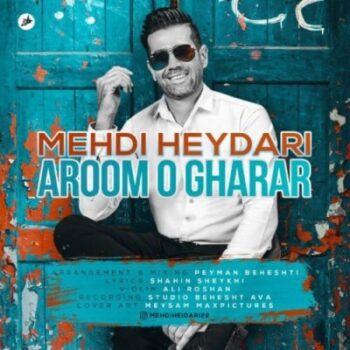 Mehdi Heydari 350x350 - دانلود آهنگ حسین پرسی رابطه