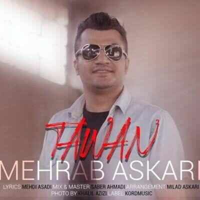 Mehrab Askari – Tawan 400x400 - دانلود آهنگ کردی محراب عسکری تاوان