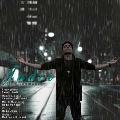 Milad Rahmani 400x400 - دانلود آهنگ میلاد رحمانی جادو