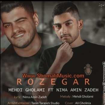 Mohamad 350x350 - دانلود آهنگ مازنی اسحاق حسینی دلبر مهربون
