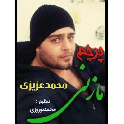 Mohammad Azizi – Parcham Mazani 400x400 - دانلود آهنگ مازنی محمد عزیزی پرچم مازنی