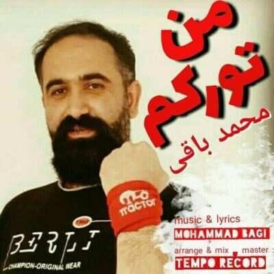 Mohammad Bagi 400x400 - دانلود آهنگ ترکی محمد باقی من تورکم